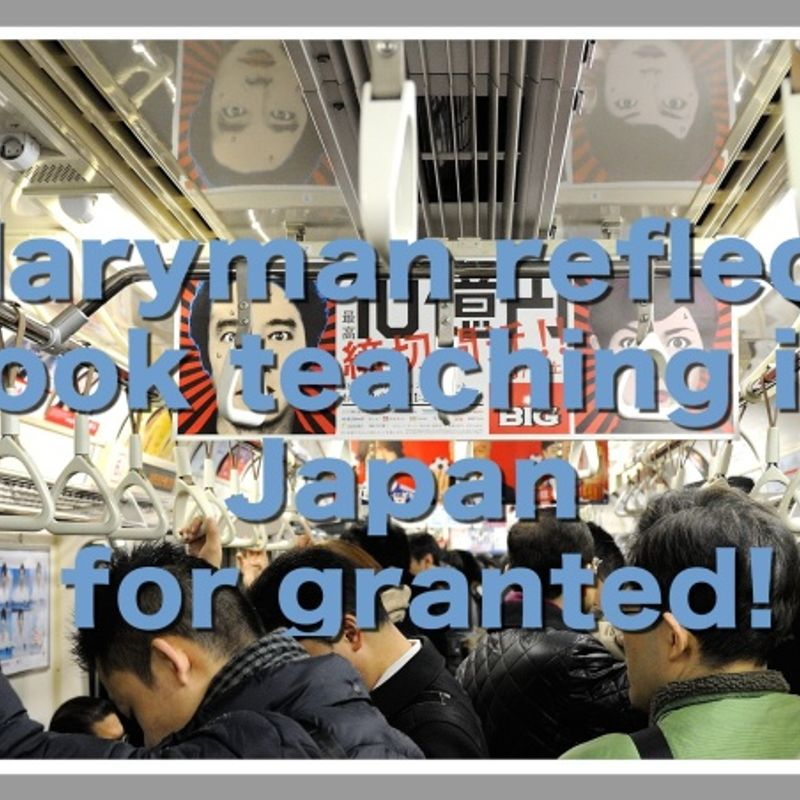 """""""You get to watch YouTube!"""" What I took for granted about teaching English in Japan photo"""