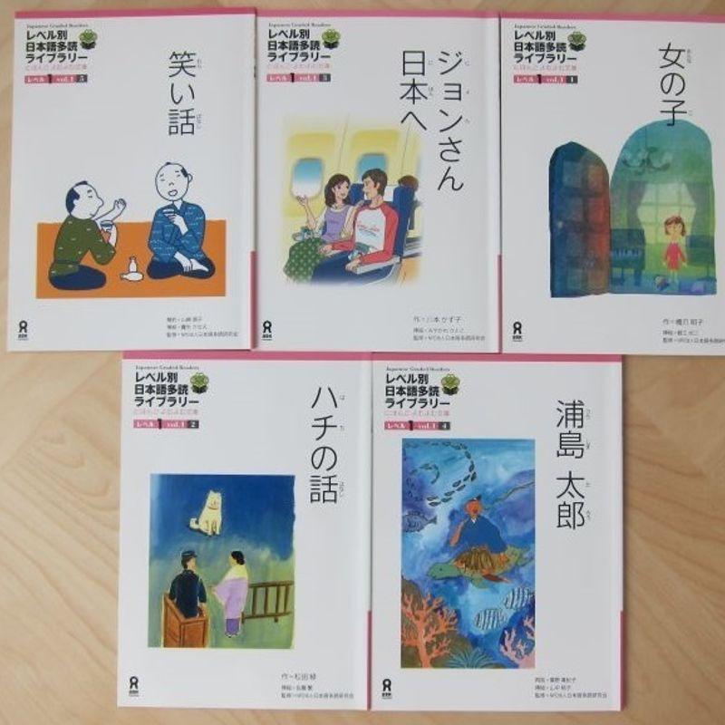 5 ways to study Japanese photo