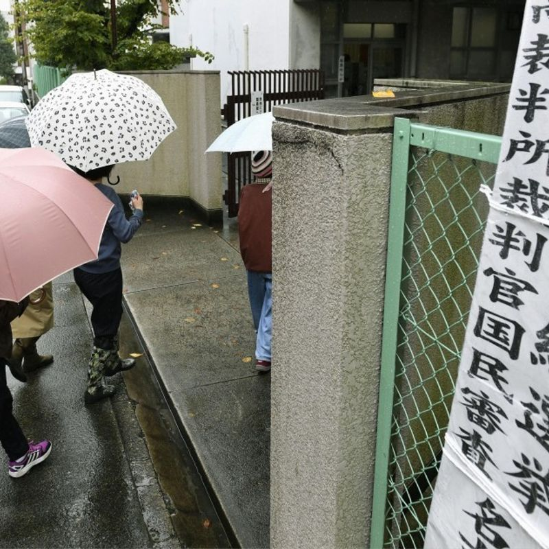 Voting under way in Japan lower house race as ruling bloc eyes victory photo
