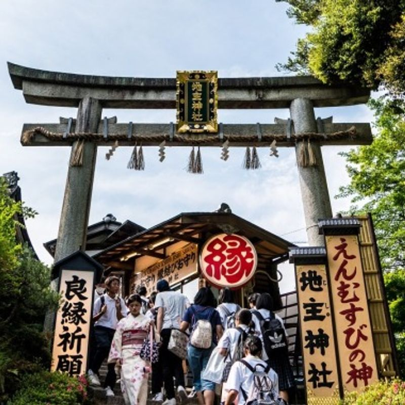 Seasons in Japan: A list you could almost set your watch by photo