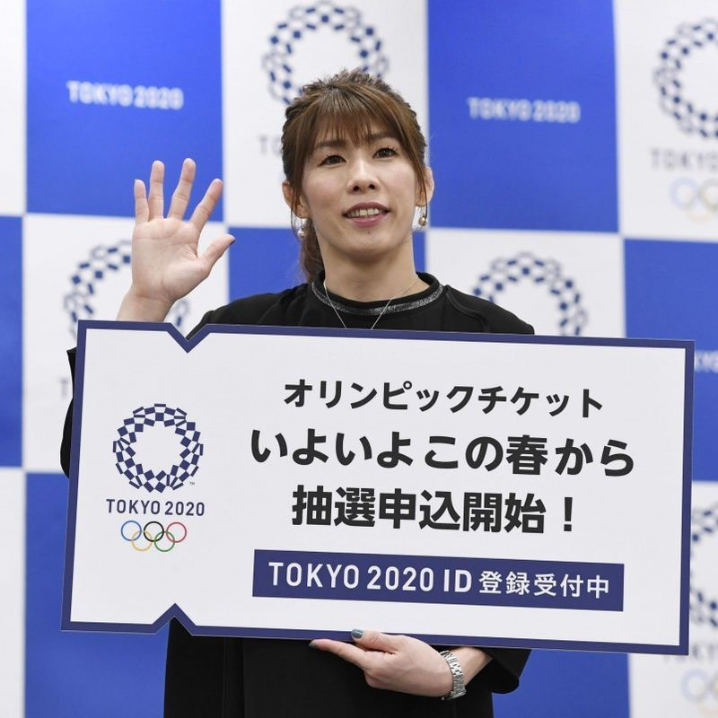 Olympics: Applications for Tokyo Games tickets to open as early as April photo