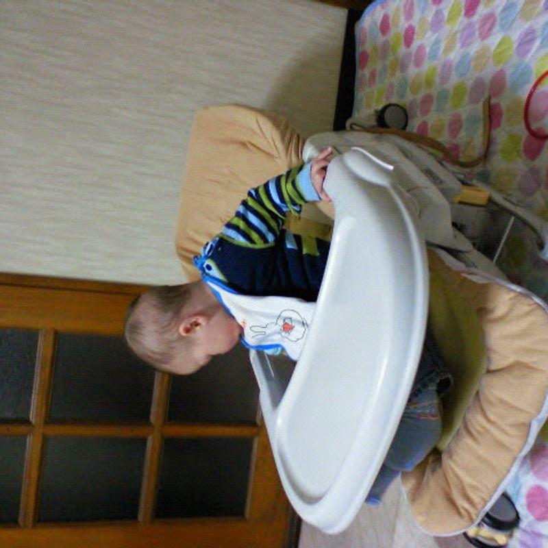 Osagari: the Japanese Hand-Me-Downs photo