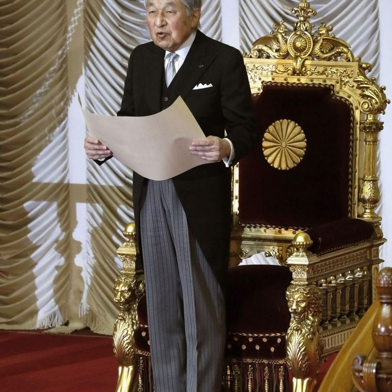 Japan sees high demand for coins in final year of outgoing emperor's era photo