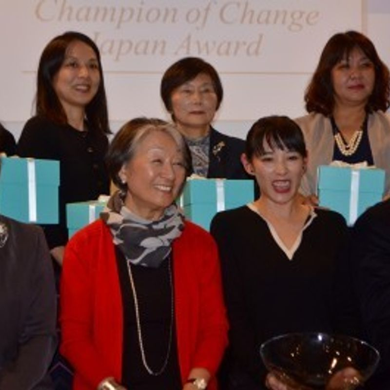 New award honors women making grassroots social change in Japan photo