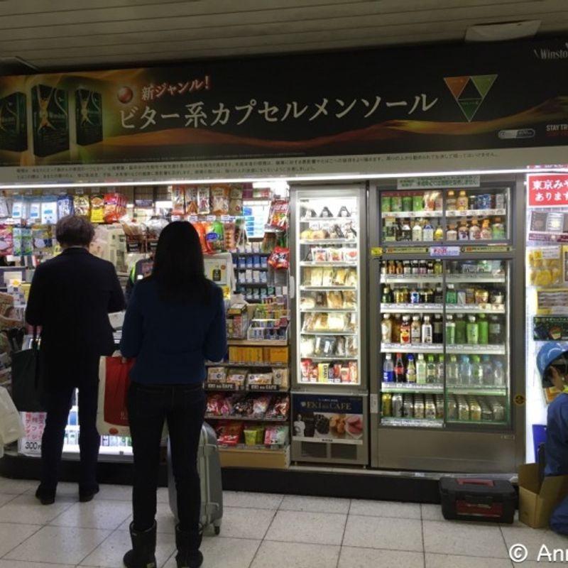 10 Ways to Save Money in Tokyo photo
