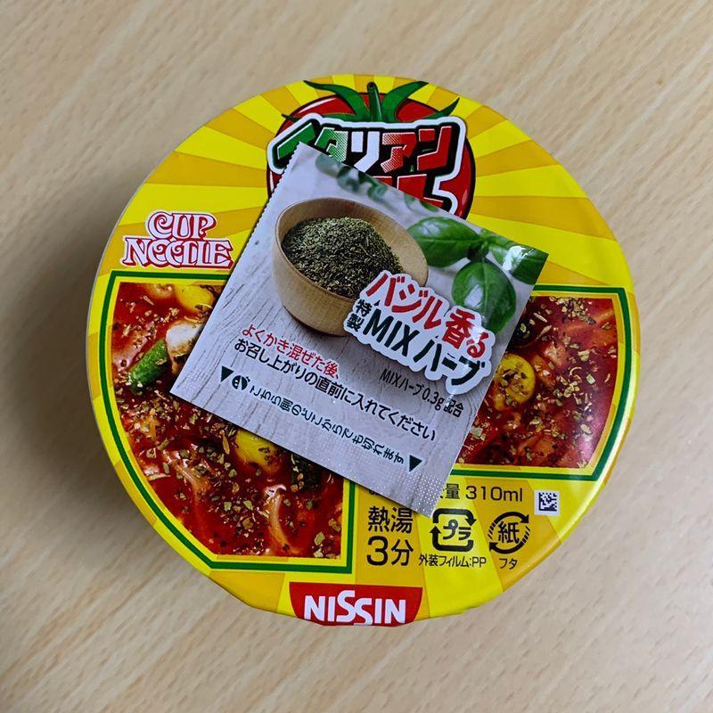 Cup Noodle - Italian Tomato photo