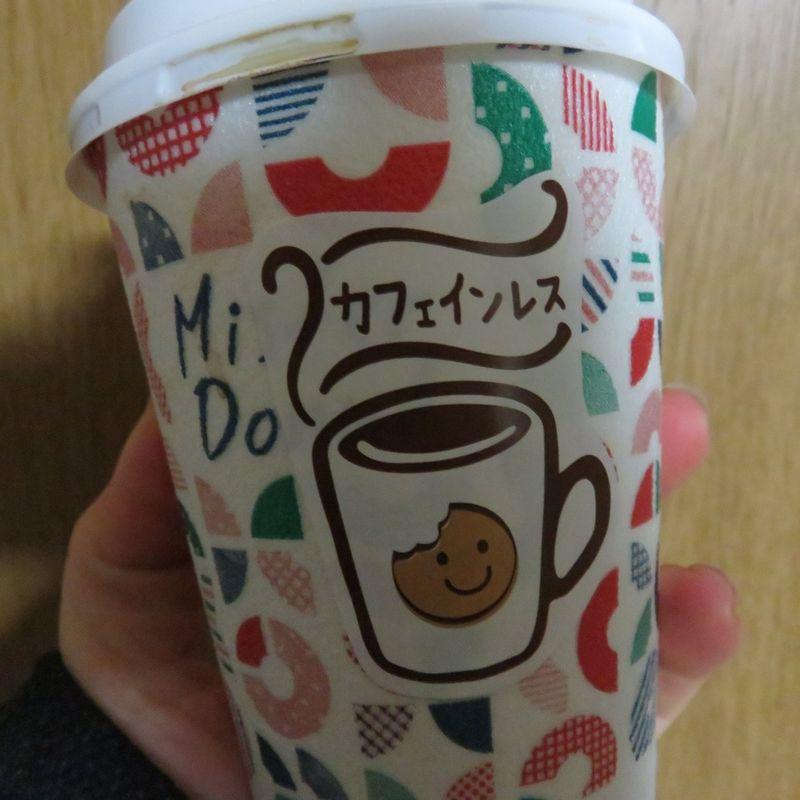 Avoiding Caffeine photo