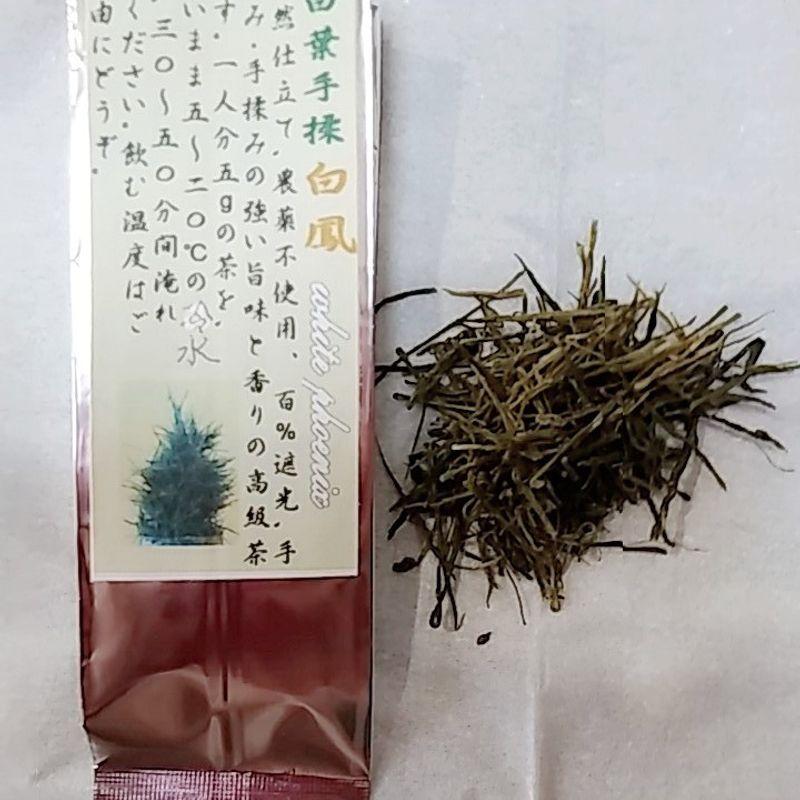 白いお茶?!     photo