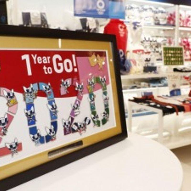 Tokyo 2020 Games committee unveils new merchandise photo
