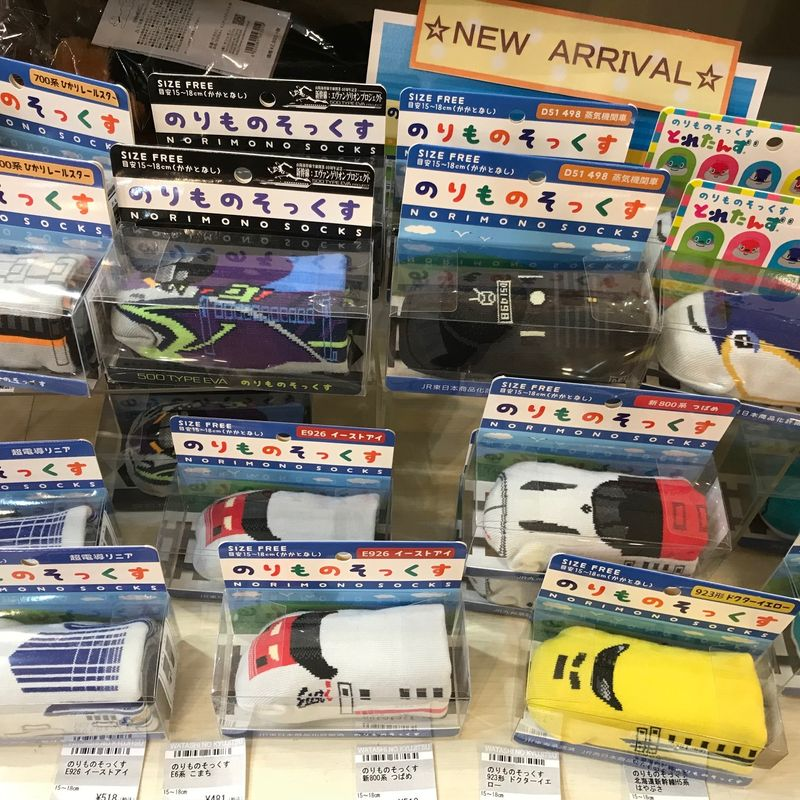 Finding Souvenirs at a train station? It's possible (and awesome!) in Japan! photo