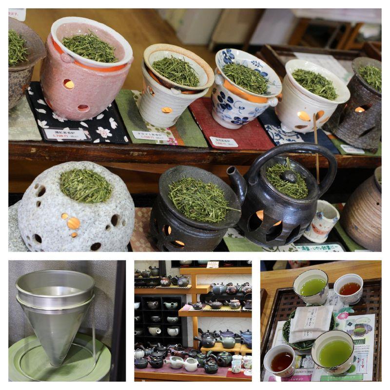 The way of tea: more than just a way of life in Mori-machi Shizuoka photo