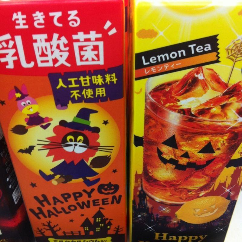 Halloween Sugary Candy vs. Seasonal Fall Foods photo