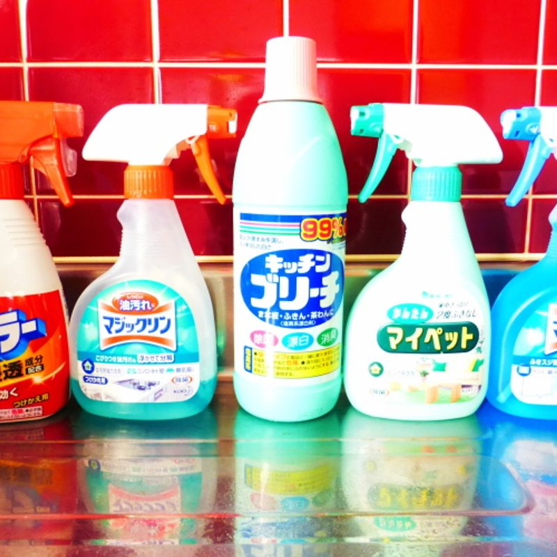 Clean Up Your Act: Essential Products For Keeping The Home Clean In Japan photo