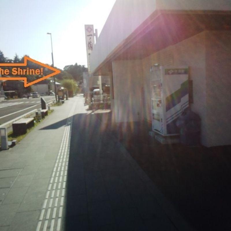 Summer Escape! How to Get to: Shiogama Shrine photo