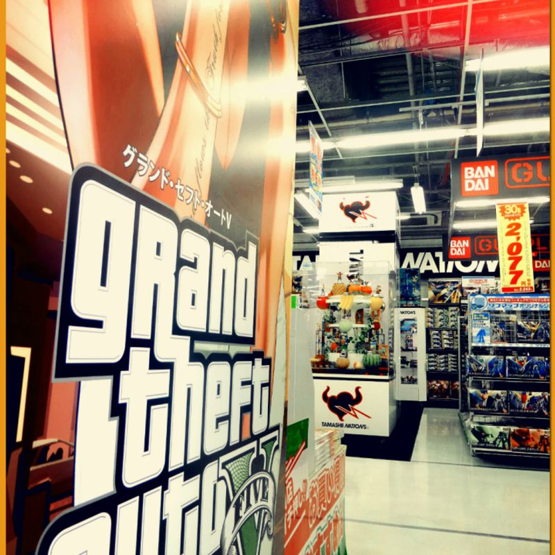 How much does It cost to buy video games in Japan? photo