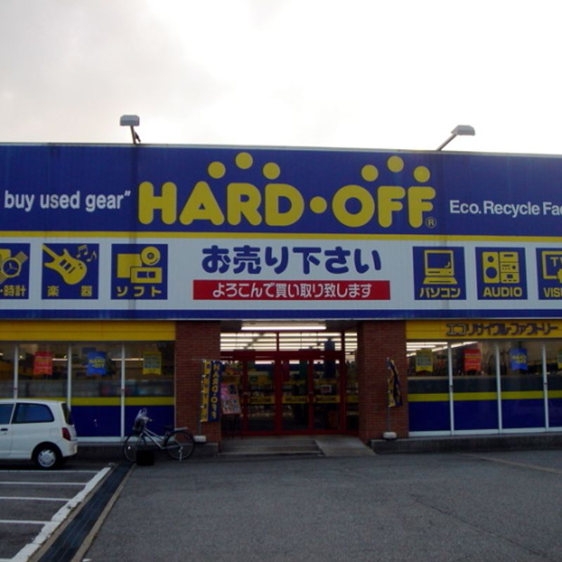 """Japan's """"off"""" stores - and how they are super helpful! photo"""