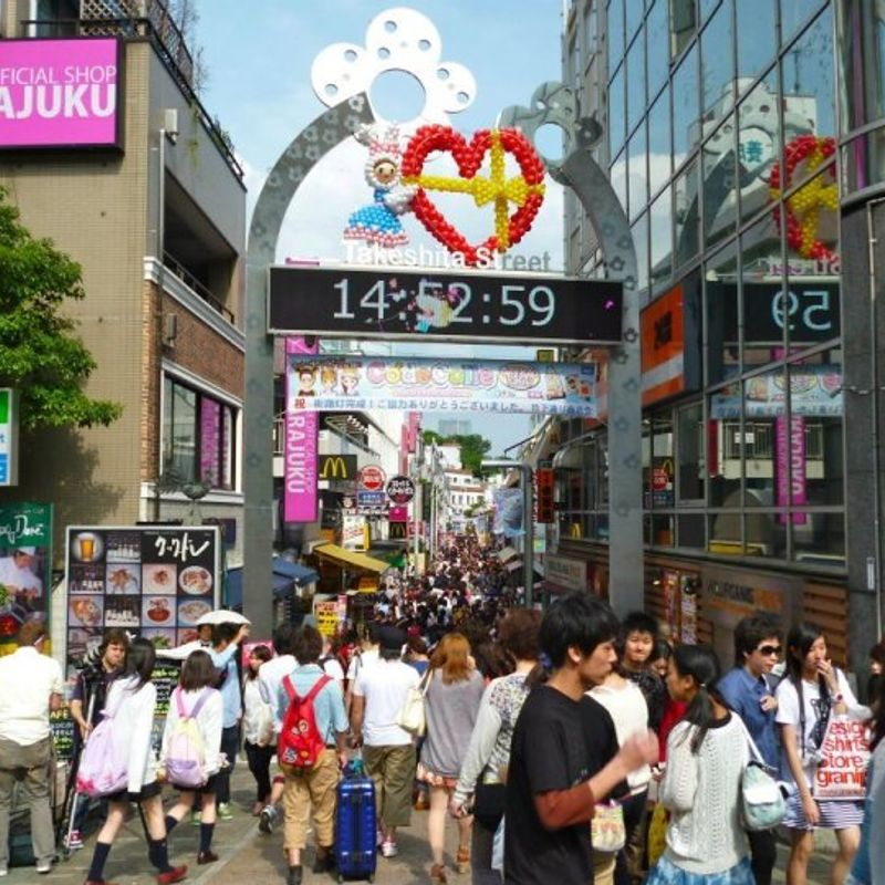 Takeshita Dori: The most iconic shopping street in Japan? photo