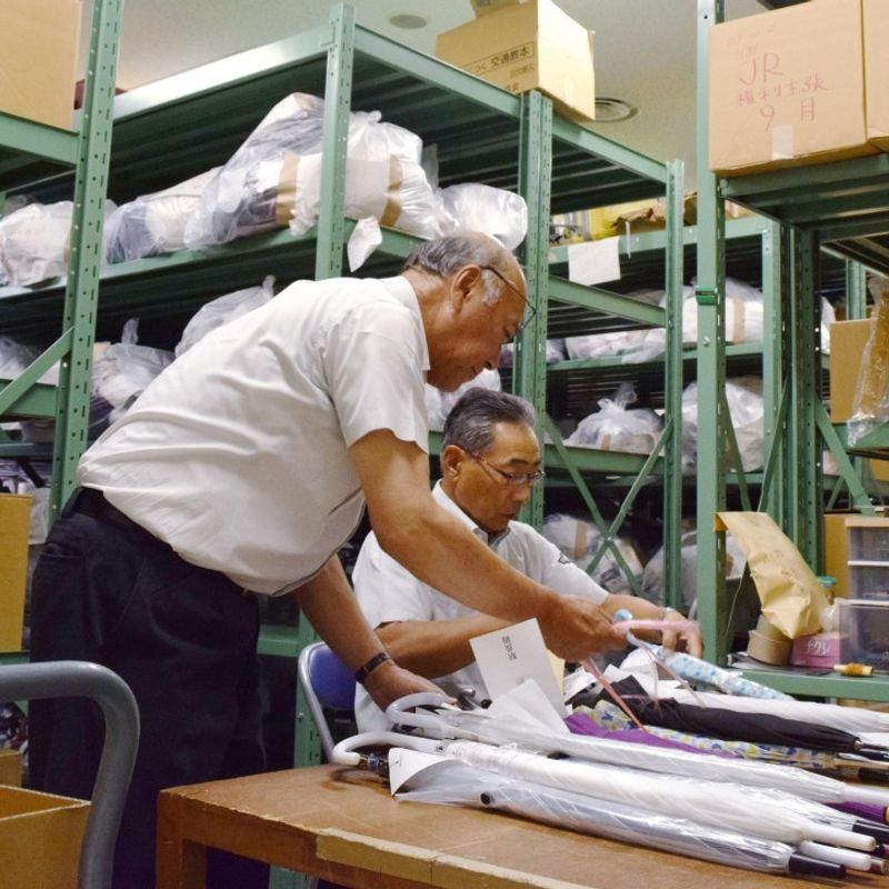 Japan struggles to store surging number of lost items photo