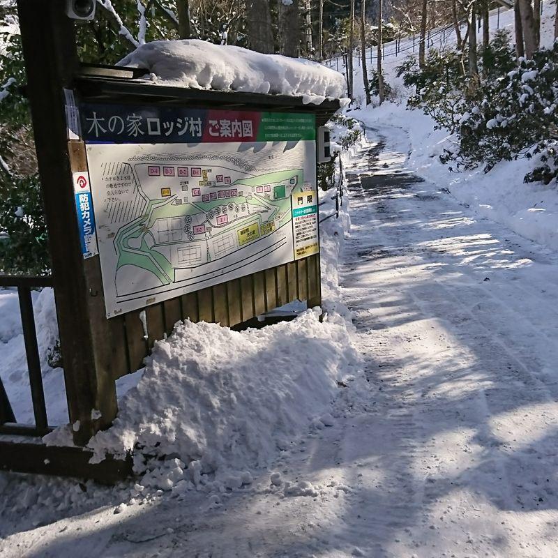 Kinoie: Sendai's Secluded Half-Day Getaway in Akiu photo