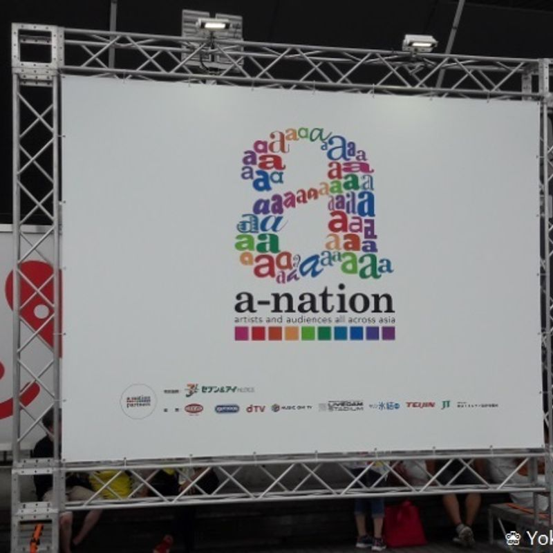 a-nation – One of Japan's big Summer Music Festivals  photo