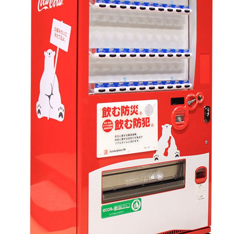 City in Japan begins development of disaster / crime prevention vending machines photo
