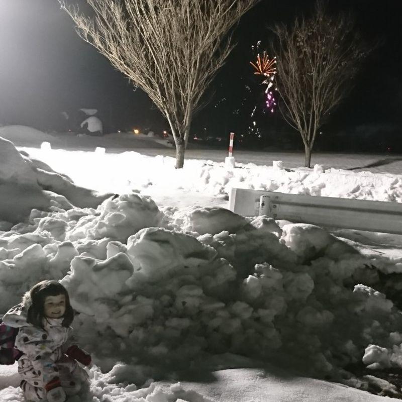 Fun Times at Yamagata Snow Festival photo