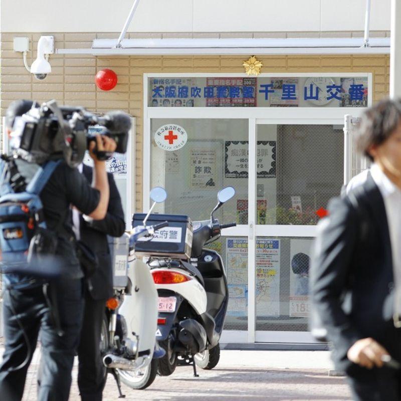 Alleged Osaka police attacker sent to prosecutors photo