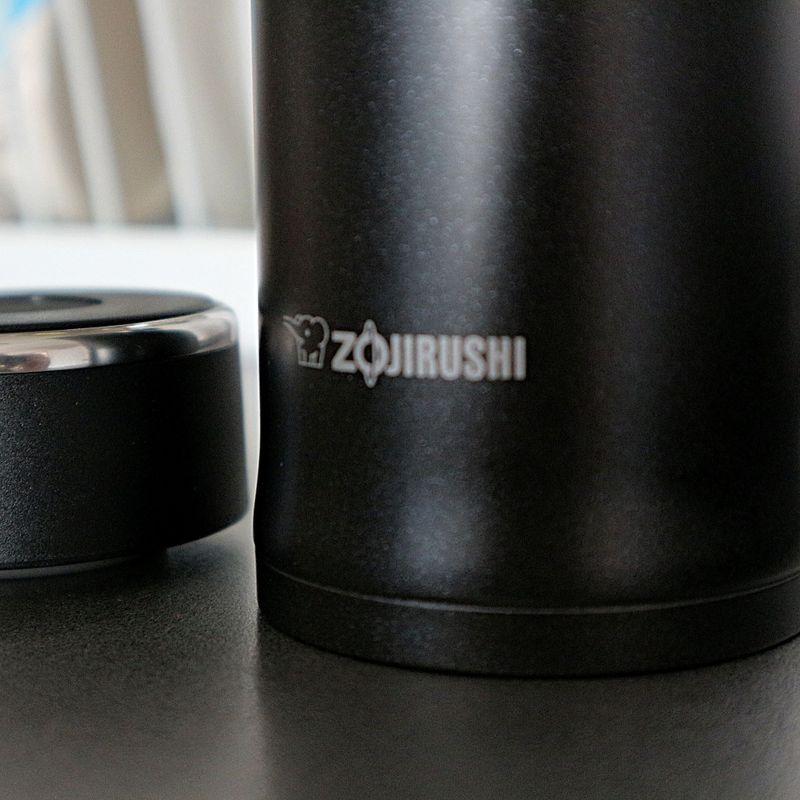 Sustainable stocking filler: Zojirushi flask photo