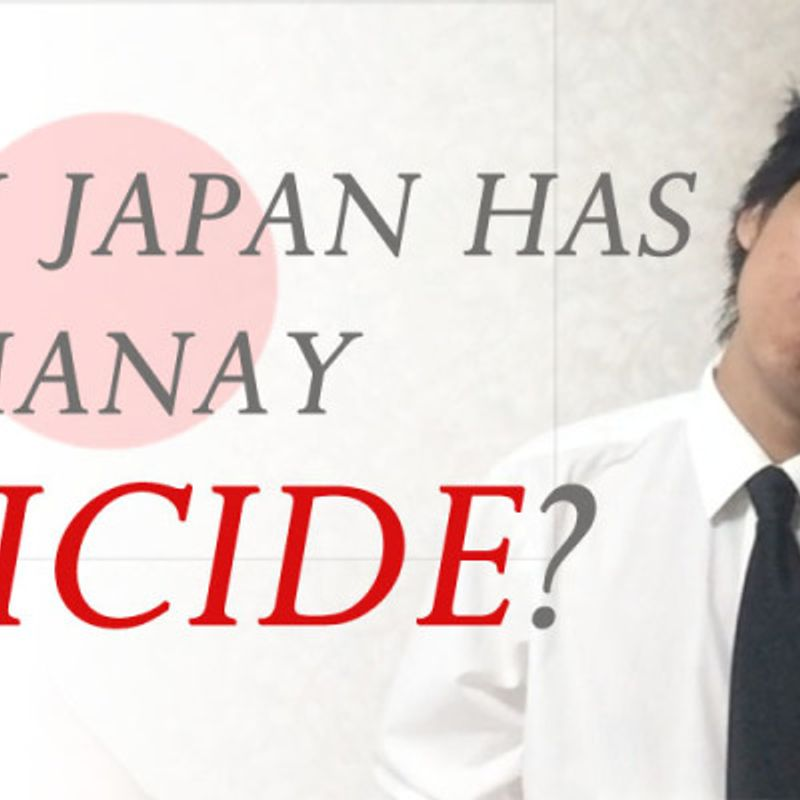 Suicide In Japan: Reasons & Solutions photo