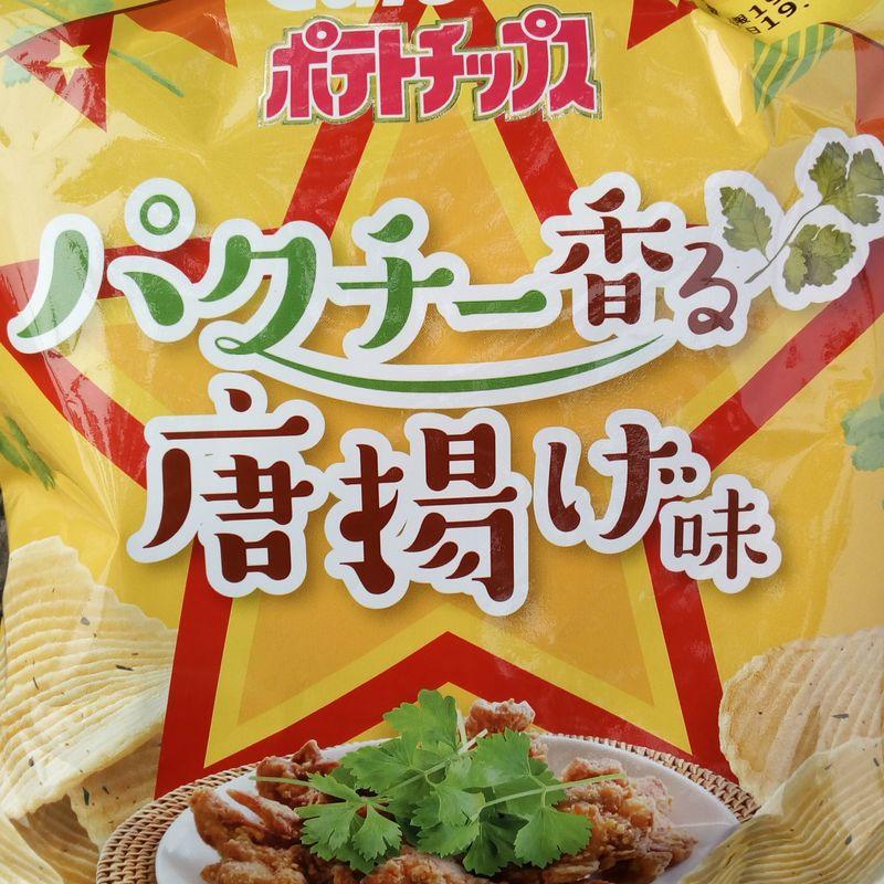 Cilantro Fried Chicken Potato Chips photo