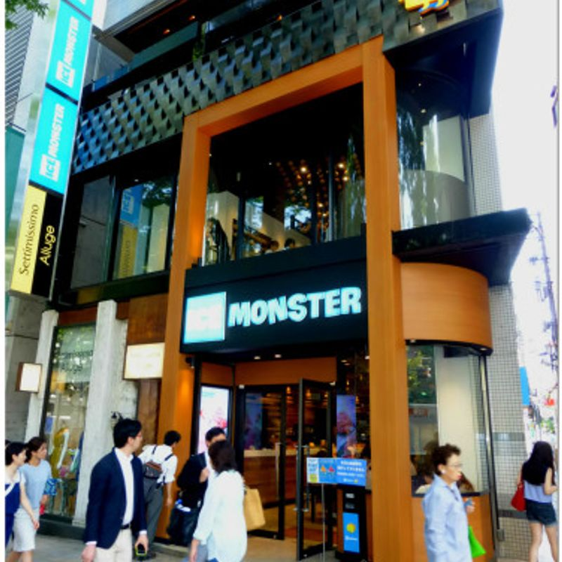 Tourist Info, Eats, And Attention Seekers In Harajuku/Omotesando photo