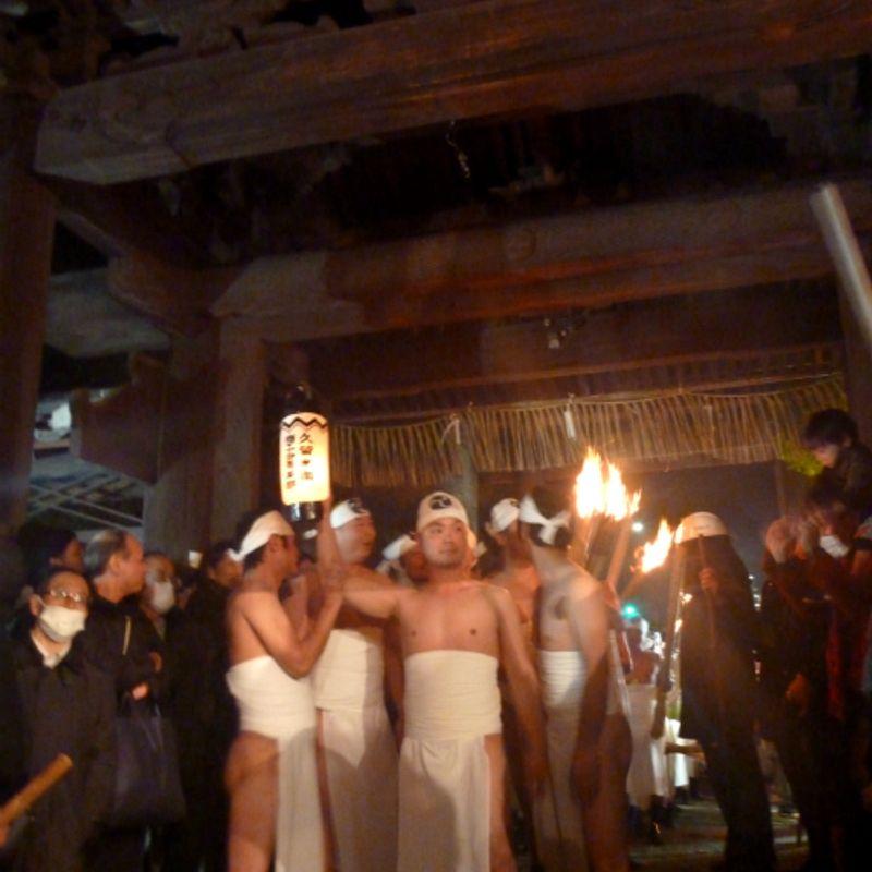 Oniyo Fire Festival in Daizenji photo