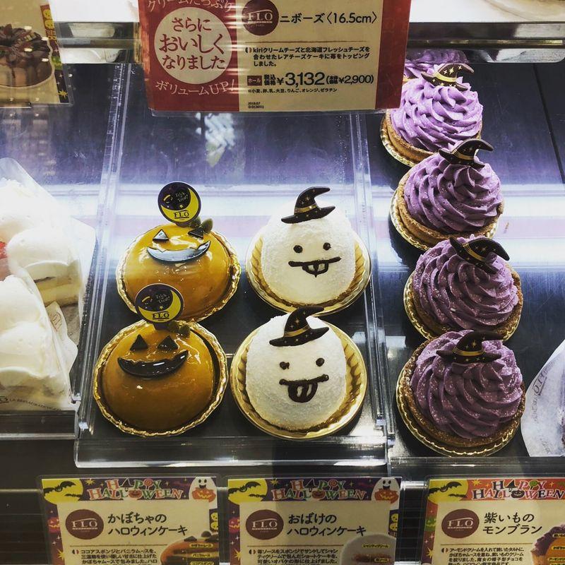 How to enjoy Halloween season in Japan photo