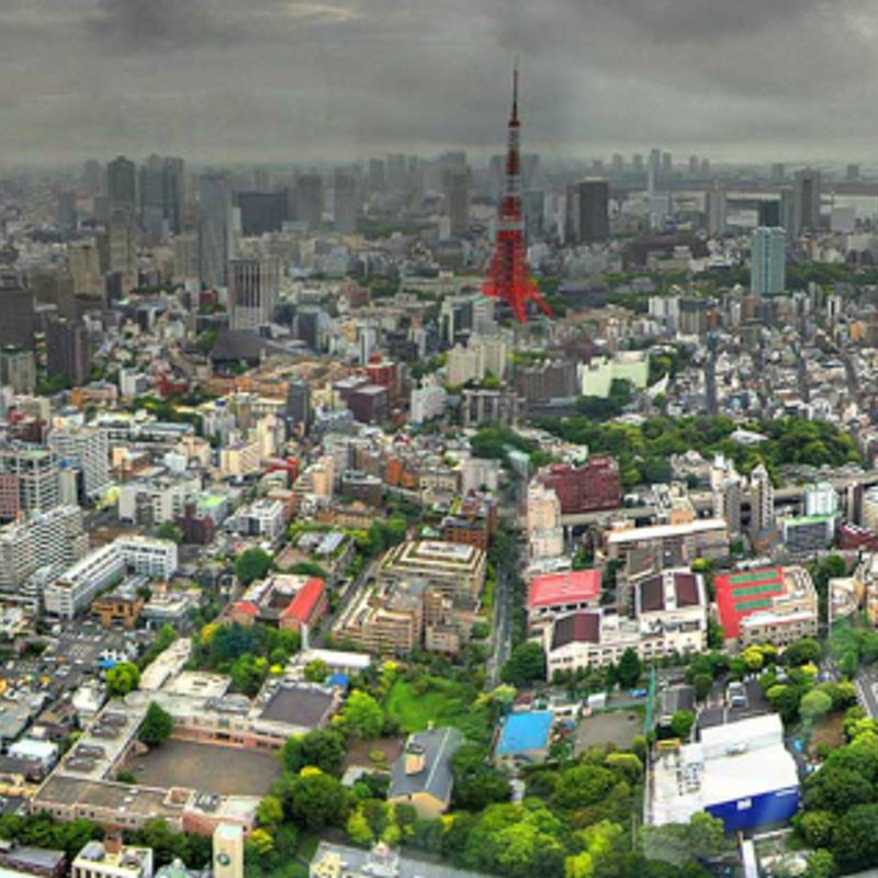 News: Average Annual Incomes for Tokyo's 23 Wards photo