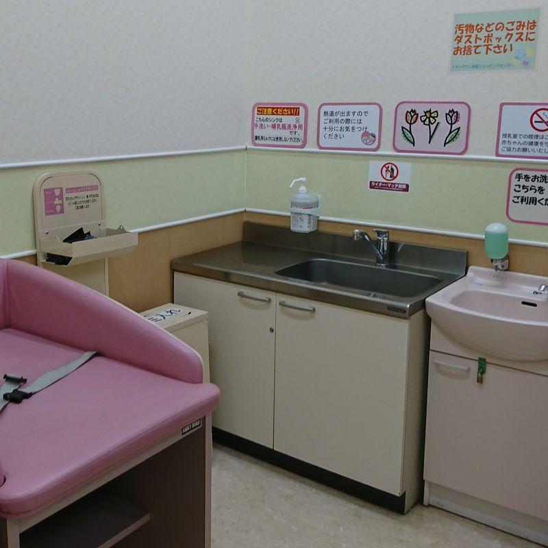 日本で育っている幼児の授乳と育児 photo