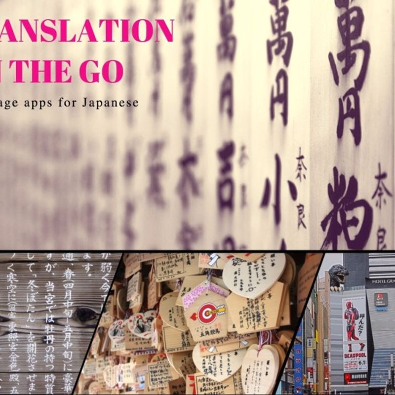 Japanese to go: Language translation apps to help you in Japan photo