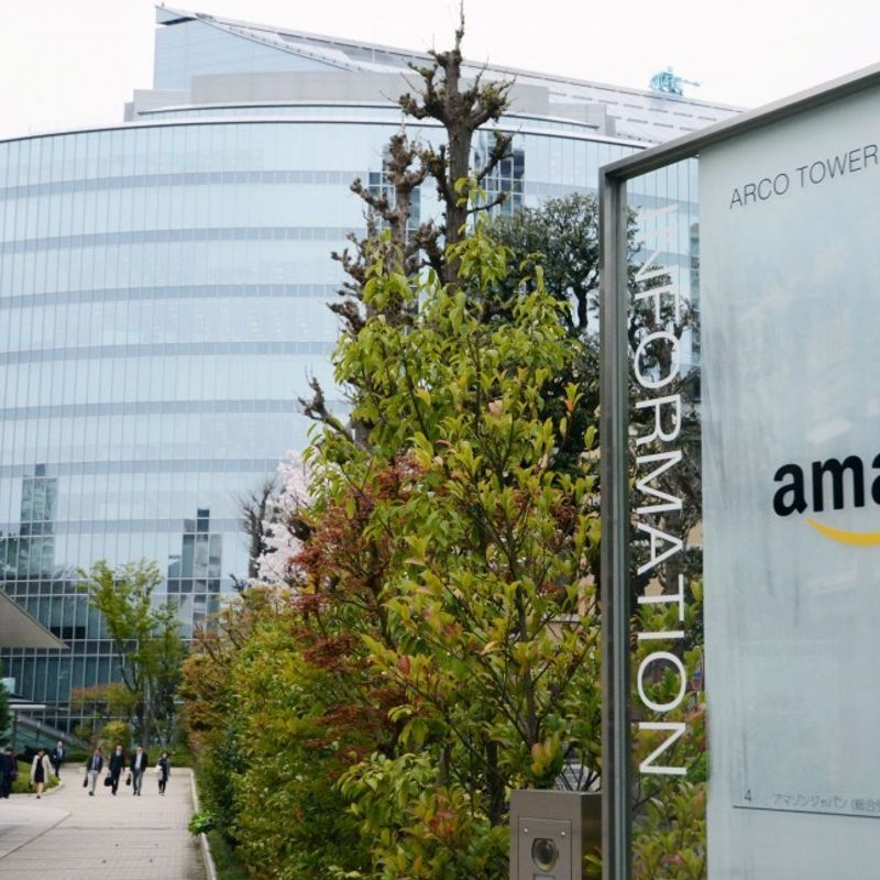 "Amazon Japan ordered to act against misleading ""reference prices"" photo"