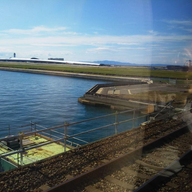 Kansai Airport Bridge viewed from Haruka photo