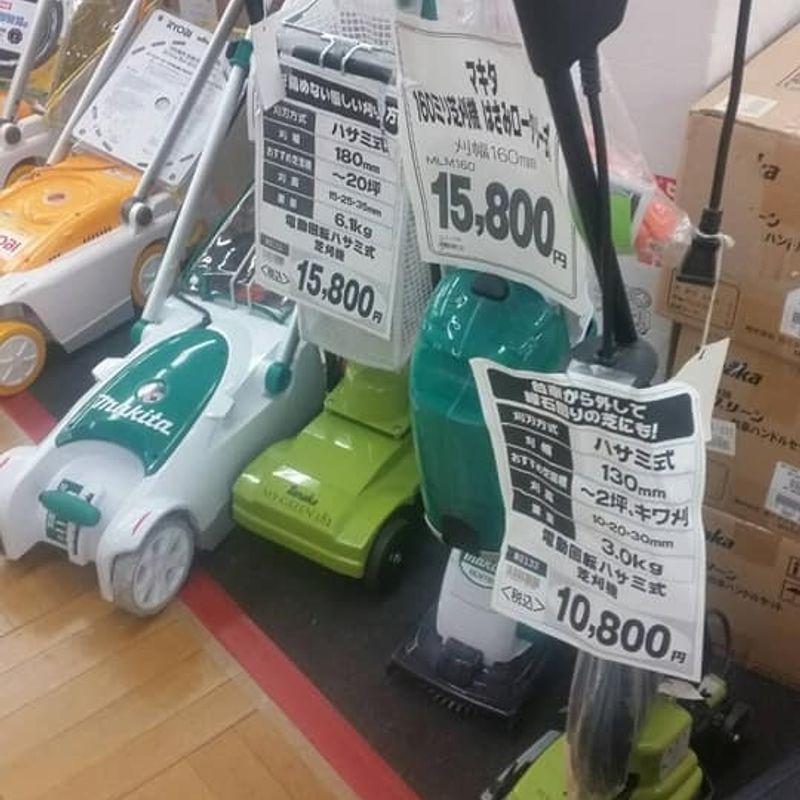 Japanese lawn mowers photo
