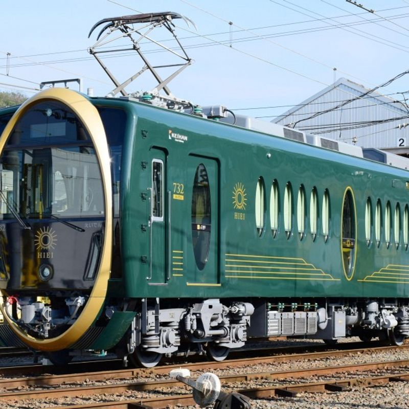 Newly designed tourist train unveiled in Kyoto photo