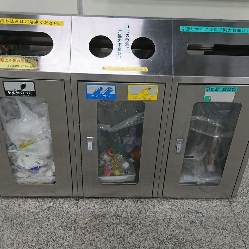 Japanese Recycling Bin Protocol photo