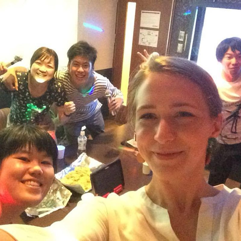 Distance With Japanese Friends photo