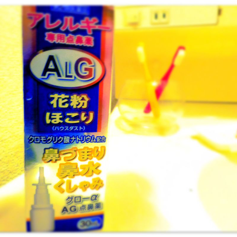Combat Kafunsho!  Products to Help You With Hay Fever in Japan photo