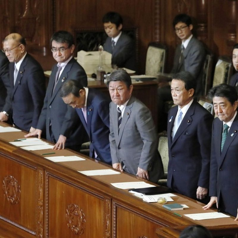 Japan's record high budget to take effect before April fiscal year start photo