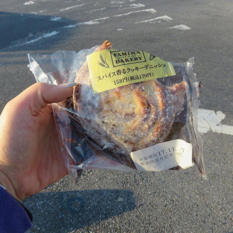 Famima Bakery photo