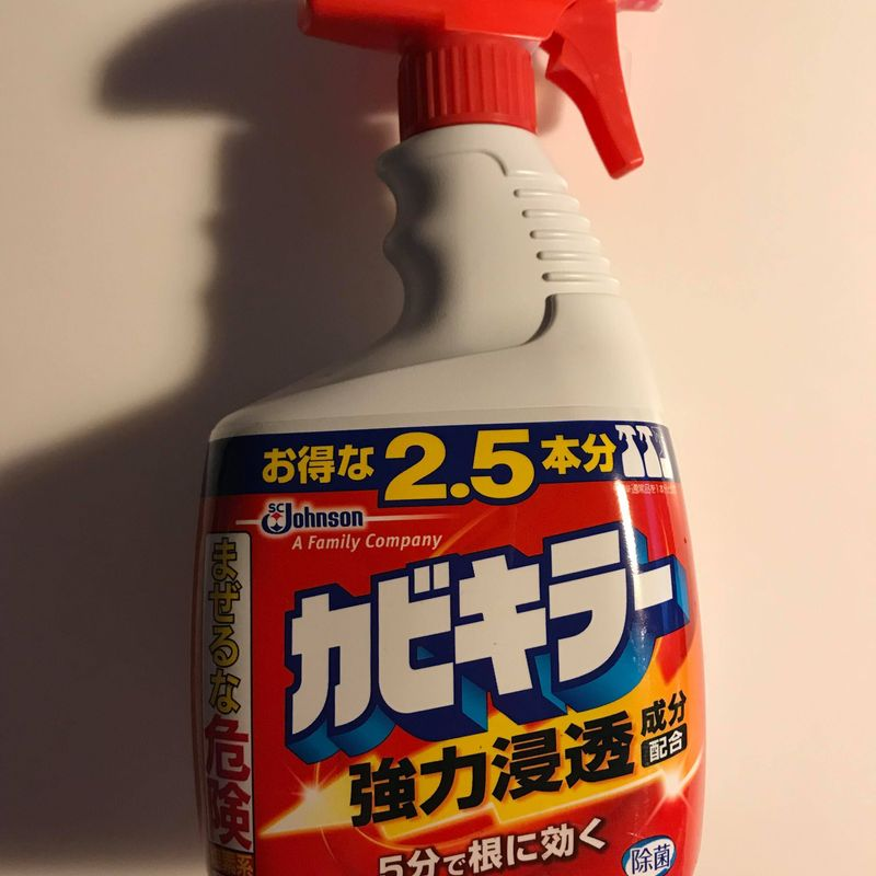 Mold remover for the household photo