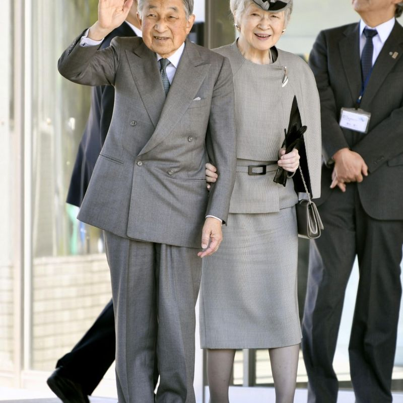 Emperor highlights peace in Japan on last birthday before abdication photo