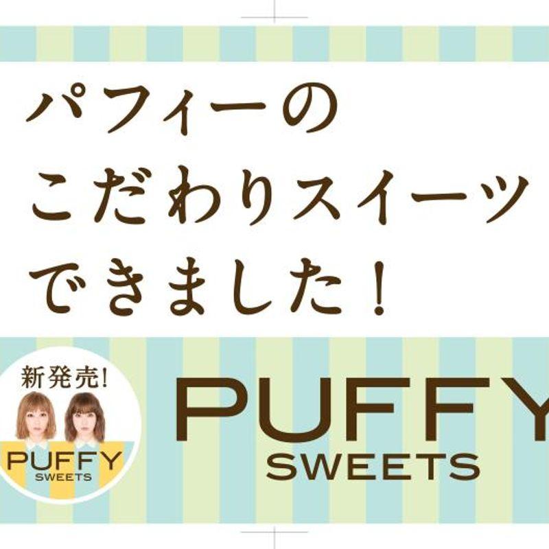 Puffy AmiYumi Sweets Go On Sale Across Japan photo