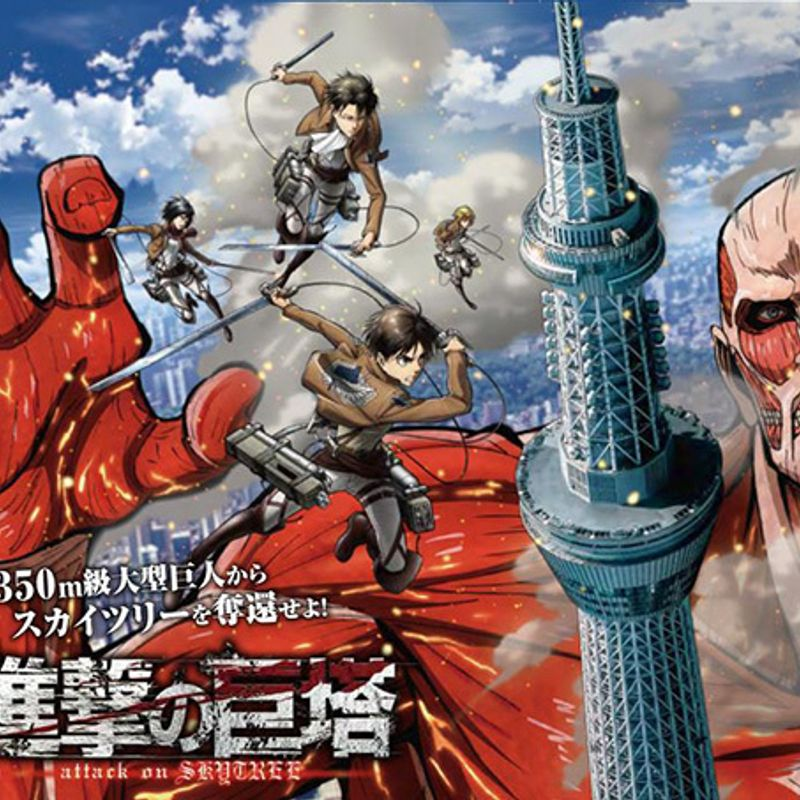 Attack on TOKYO SKYTREE: Attack on Titan collaboration at TOKYO SKYTREE from April photo