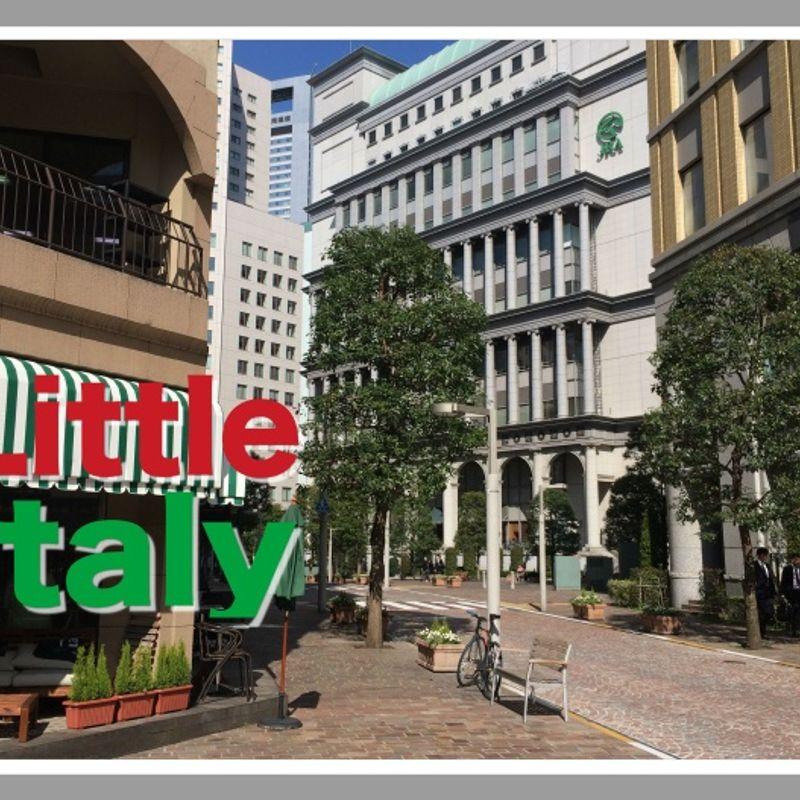 Salaryman (in Japan) in Little Italy, Tokyo photo